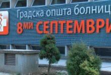 """Photo of """"Kovid-19"""", KSI kërkon hapjen e reparteve të reja në 8-shtatori"""