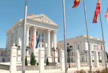 Photo of Qeveria sot mban mbledhjen e gjashtë, shqyrton pakon e katër të masave ekonomike