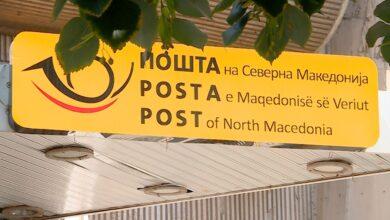 Photo of Posta, proces për zgjedhjen e bankës së re
