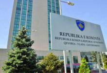 Photo of Kosovë, qeveria  ndan 60 milionë euro ndihmë për bizneset
