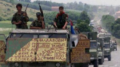 Photo of 21 vjet që nga përfundimi i sulmeve të NATO-s kundër Serbisë