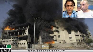 Photo of Pakistan, dy burra dënohen me varje për zjarrvënie në një fabrik