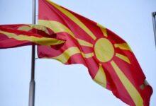 Photo of Maqedoni, 23 tetori ditë jopune për gjithë qytetarët
