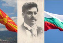"""Photo of """"Goce Dellçevi"""", vazhdojnë përplasjet mes Maqedonisë dhe Bullgarisë"""