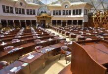 Photo of Kuvendi pritet të vendosë për masat e reja për mbrojtje nga Covid-19