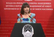 Photo of Carovska: Platforma, mundësi për modernizimin e arsimit