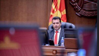 Photo of Ministrat do të nënshkruajnë Kodeks për sjellje etike