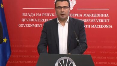 Photo of Zaev: Nga java e ardhshme Qeveria fillon emërimin e drejtorëve