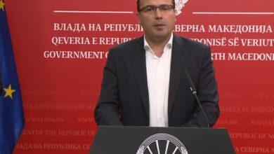 Photo of Qeveria miratoi pakon e katërt ekonomike, 31 masa në vlerë prej 470 milion euro