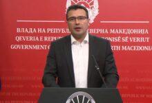 Photo of Zaev: Platformën nacionale për mësim online do të jetë në 5 gjuhë