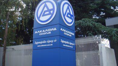 Photo of Kompania Alkaloid, 175 punësime të reja