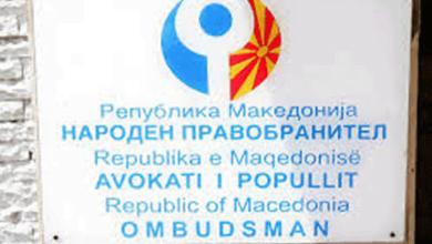 Photo of S'ka akoma konkurs për Avokatin e Popullit, Stoillkovski: Avokati, me propozim të opozitës