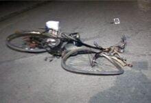 Photo of Shkup-Makedonski Brod, çiklisti 65-vjeçar ndërron jetë pasi goditet nga makina