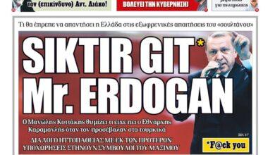 Photo of Qeveria greke dënon shkrimin e gazetës ku fyhet Erdogani