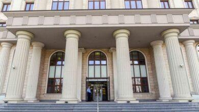 """Photo of Anulohet gjykimi për rastin """"Talir"""""""