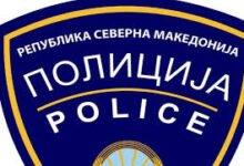 Photo of Manastir, shtetasi turk përmes telefonit ka vjedhur 11 mijë euro