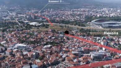 Photo of Tuneli nën Kala do të jetë gati në 5 vitet e ardhshme, e jo në 2022