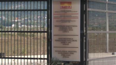 Photo of Zona e lirë ekonomike midis Ohrit dhe Strugës është bosh