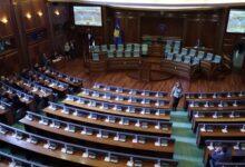 Photo of Kosovë, Naim Qelaj zgjidhet Avokat i Popullit