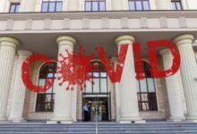 "Photo of Covid-19 ""godet"" seancat gjyqësore"